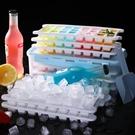 制冰格 速凍冰格家用凍冰塊模具大號冰塊儲冰盒商用帶蓋冰格子自制冰神器