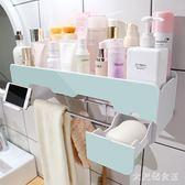 浴室置物架 壁掛廁所浴室免打孔洗手間收納架洗漱臺廚房用品用具 df11041【大尺碼女王】