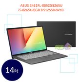 ASUS S431FL-0052G8265U 14吋 ◤0利率,送Joseph Joseph 翻轉餐盒◢ 筆電 (i5-8265U/8GD3/512SSD/W10)