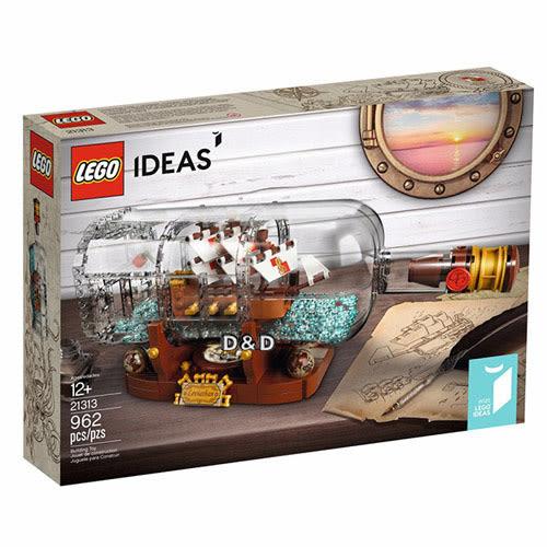樂高積木 LEGO《 LT21313 》IDEAS 系列 - 瓶中船 ╭★ JOYBUS玩具百貨