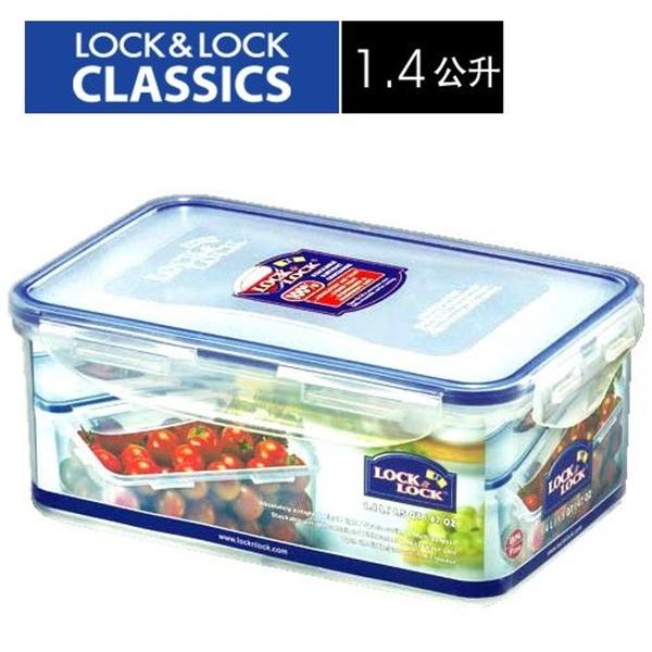 樂扣樂扣PP保鮮盒1.4L(HPL817H)