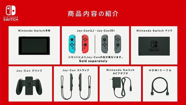 [哈GAME族]免運費 可刷卡●創意套件組●Nintendo Switch主機 + Labo Toy-Con01 VARIETY KIT 多彩套件