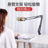 手機懶人支架手機架床上用pad床頭桌面萬能通用夾子宿舍固定支撐架 QQ27520『MG大尺碼』