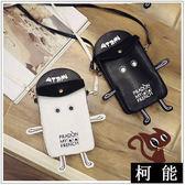斜背包【5681】閨蜜款機器人手機包零钱包韩版可爱卡通手机包斜挎包單肩包斜背包