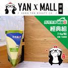 【妍選】台灣製造 房裡無蟑 好神奇 殺蟑魔粒 蟑螂藥15g X 1瓶入