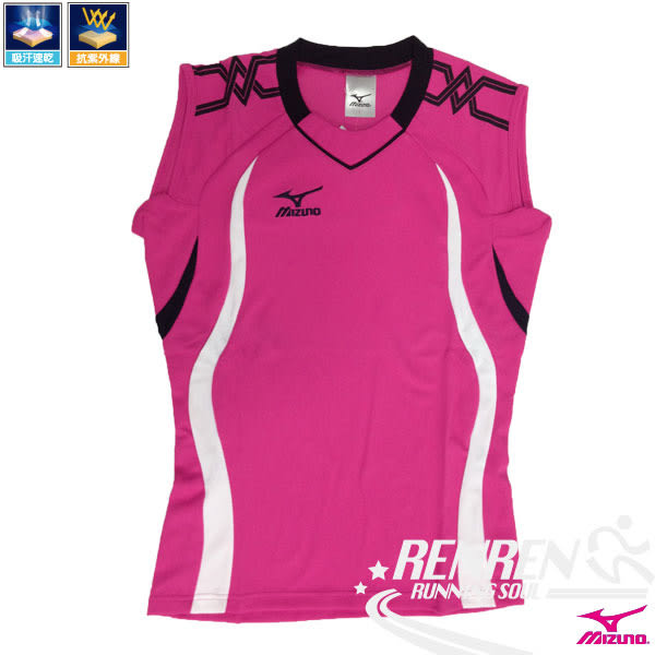 MIZUNO美津濃女排球衣 (粉紅) 排汗、抗UV排球服 亦可做為運動用排汗衣