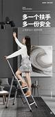 奧鵬梯子家用摺疊伸縮人字梯室內多功能爬梯加厚樓梯三四步小梯凳 陽光好物