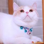 買1送1民族風格鈴鐺項圈狗貓咪飾品配飾寵物項鏈【小獅子】