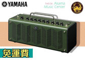 【小麥老師 樂器館】山葉Yamaha THR10X 多功能專業吉他音箱 擬真空管 可錄音