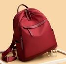 雙肩包女士2021新款韓版百搭潮牛津布揹包時尚休閒大容量旅行書包 【端午節特惠】