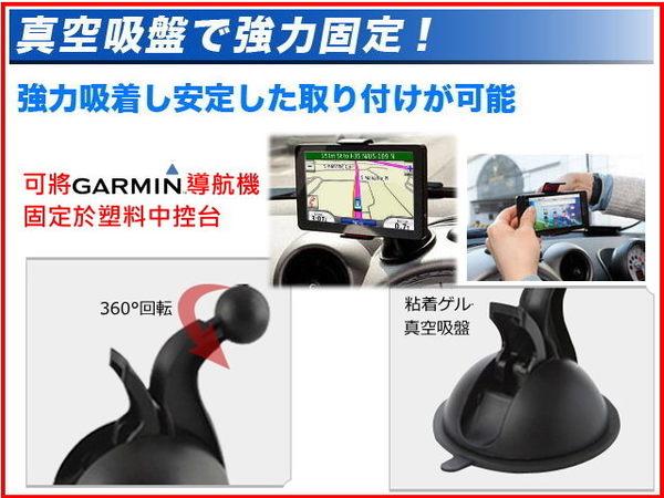 garmin nuvi 40 42 50 57 52 3970 3970t 1300 1350 255 255w 205w gps中控台吸盤架支架導航儀表板吸盤底座