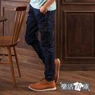【2041】工業風多口袋縮口修身牛仔長褲● 樂活衣庫