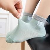 兒童襪子春夏薄款網眼透氣