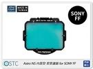 STC Clip Filter Astr...