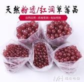 天然冰種草莓晶散珠粉水晶手鍊珠子手工材料項鍊戒指串珠飾品 瑪奇哈朵