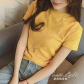 短袖T恤 半高領短袖T恤女夏 純棉純色修身打底衫緊身半袖上衣 果果輕時尚