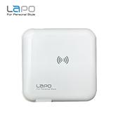 【LAPO】WT-01AW 10000mAh 多功能快充無線充電行動電源-白