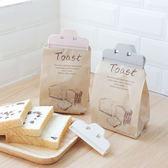 【BlueCat】廚房食物零食強力大型封口夾 防潮保鮮密封夾