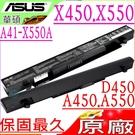 ASUS 電池(原廠)-華碩 X450V,X450VB,X450VC,X450VE,X450,X452,X550,X552,A41-X550,A41-X550A