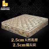 ASSARI-完美機能5cm乳膠備長炭三線強化側邊獨立筒床墊(雙人5尺)