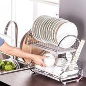 廚房置物架碗架瀝水架廚房用品置晾放碗碟架盤子餐具碗筷收納盒洗碗池置物架XW(百貨週年慶)