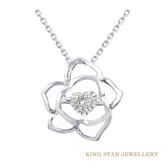 3分鑽石心意18K金靈動項鍊(心型車花視覺效果30分) King Star 海辰國際珠寶 鑽石 飾品 生日禮物