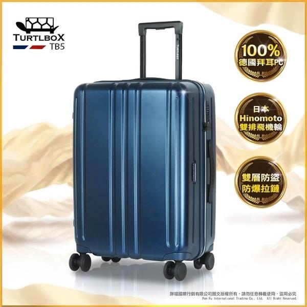 American Explorer 行李箱 20吋登機箱 旅行箱 寬版大容量 加大版型 亮面大理石 雙輪 拉桿箱 M85