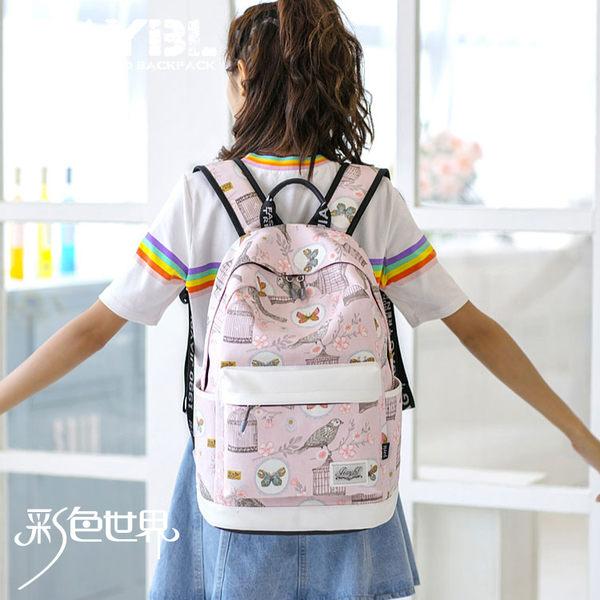後背包包大容量14吋筆電包韓版帆布包防潑水書包彩色世界 JIA-8373-PK粉紅