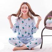 月子服睡衣女夏季套裝人造綿綢女士棉質寬鬆薄款可愛 nm1957【VIKI菈菈】