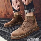 馬丁靴 馬丁靴男士工裝靴軍靴英倫風復古中幫男靴秋季高幫男鞋子潮鞋短靴 生活主義