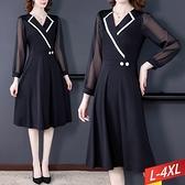 拼色翻領網紗雙白釦洋裝 L~4XL【804187W】【現+預】-流行前線-