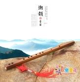 笛子 潮素笛一節笛入門 橫笛子初學成人學生零基礎 原生態玉屏竹笛 1色 交換禮物