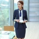OL套裝(長袖裙裝)-韓版毛料條紋商務女制服2色73mp46[巴黎精品]