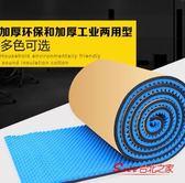 隔音棉 吸音棉隔音板隔音棉牆體室內家用自黏消音下水管隔音隔熱海綿材料T 10色