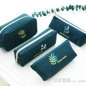 帆布筆袋簡約創意高中初中小學生文具袋文具盒鉛筆袋 艾莎嚴選