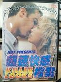 挖寶二手片-0B02-315-正版DVD-電影【超速快感檔案】-(直購價)
