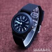 小男孩防水帆布手錶韓國版石英中兒童錶小學生數字腕錶男童潮腕錶 水晶鞋坊