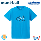 【Mont-Bell 日本 童 Wickron 腳踏車 短袖排T《岩藍》】1114487/吸濕排汗/戶外/抗UV/休閒衫/運動衣