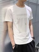 圓領T恤純棉t恤男士短袖2020夏季新款上衣潮流寬鬆半袖薄體恤打底衫非凡小鋪