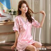 時尚睡裙女夏冰絲中裙家居服連衣裙薄款短袖蕾絲大碼甜美絲質睡衣    JSY時尚屋
