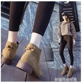 韓版秋季新款英倫百搭女靴平底短靴網紅女鞋單靴女馬丁靴粗跟 夢露時尚女裝
