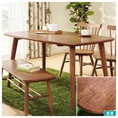 ◎實木餐桌椅組 NUTS 130 橡膠木 NITORI宜得利家居