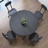 摺疊桌子圓桌餐桌家用戶外摺疊桌椅便攜擺攤小桌子簡易吃飯桌租房 夢幻小鎮