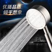304不銹鋼超強增壓花灑噴頭低水壓淋雨手持花灑蓮蓬頭淋浴頭套裝