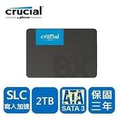 【綠蔭-免運】Micron Crucial BX500 2TB SSD