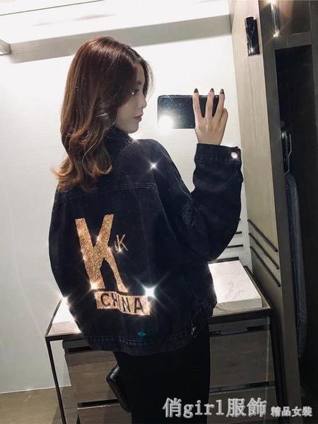 韓版閃亮字母黑色牛仔外套女短款寬鬆小個子工裝夾克春秋2020新款 俏girl