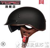 機車頭盔美國TORC復古機車頭盔男摩托車半覆式夏季太子盔女電動車瓢盔 爾碩數位
