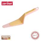 德國Zenker 兩件式蛋糕切片器 ZE-41217