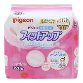【嬰之房】Pigeon貝親 日製防溢乳墊126片