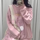 日系可愛粉色無帽大學T女秋裝寬松韓版長袖甜美套頭上衣潮